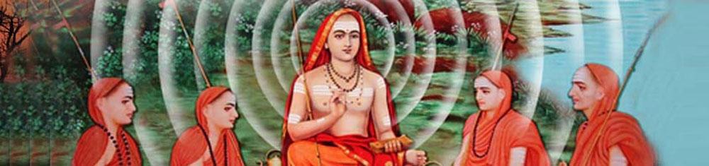 Vedanta und Jnana Yoga